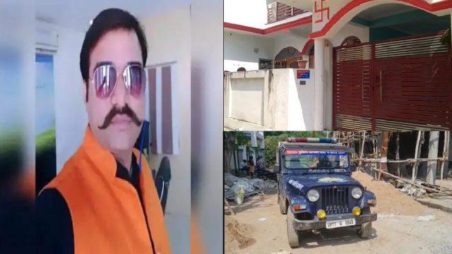 मनीष गुप्ता हत्याकांड: एक बार फिर बाराबंकी में दारोगा के घर पहुंची कानपुर SIT की टीम, बनाया वीडियो